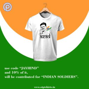 Azad Tshirt– Special Collection