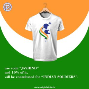 Indian Army Tshirt – Special Collection   DryFit, Round Neck