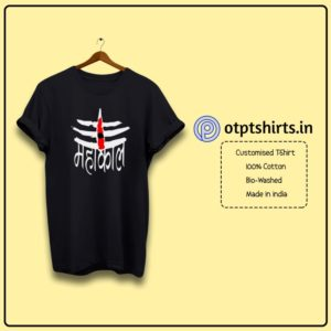 mahakal tshirt cotton
