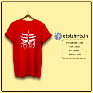 mahakal cotton tshirt